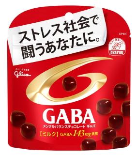 グリコのGABAチョコレート