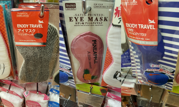 ダイソーにあるアイマスク2